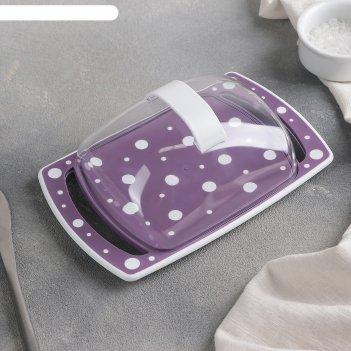 Масленка горошек,цвет  бело-фиолетовый