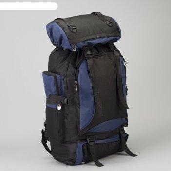Рюкзак туристический, отдел на шнурке, 5 наружных карманов, цвет чёрный/си