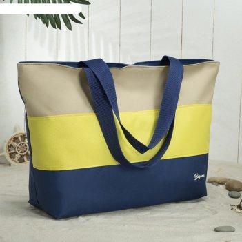 Сумка пляжная на молнии bagamas, 1 отдел, цвет микс