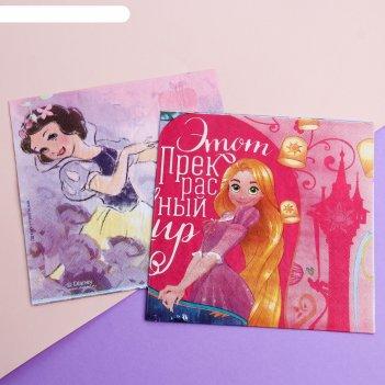 Набор салфеток для декупажа (2 шт) счастье вокруг нас: принцессы, 33 х 33