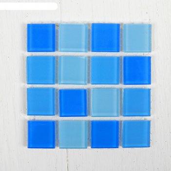 Мозаика стеклянная на клеевой основе № 26, цвет оттенки голубого, размер 1