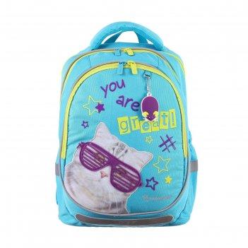 Рюкзак школьный с эргономичной спинкой kite 700, 38 х 28 х 16, для девочки