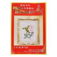 Набор для вышивания лентами роза размер основы 30*30 см