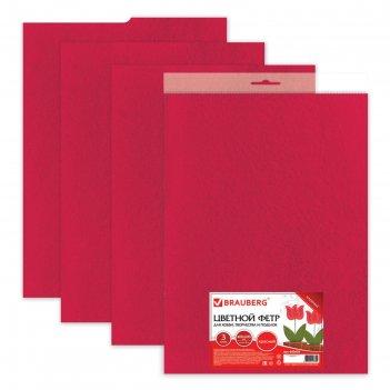Фетр а2, 3 листа, 1 цвет brauberg, красный