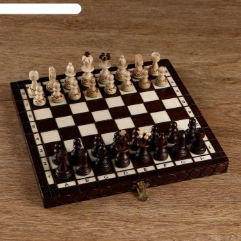 Шахматы жемчуг, 28х28 см, король h=6.5 см. пешка h-3  см