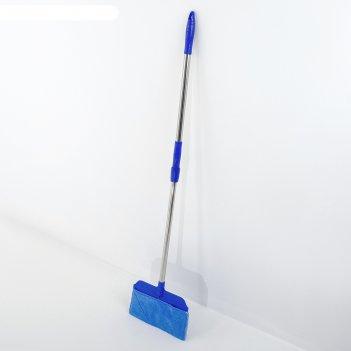 Швабра-веник с насадкой из микрофибры, стальная ручка 27х138 см