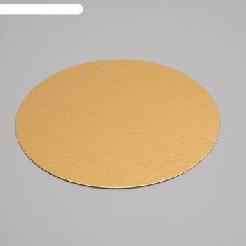 Подложка, золото-серебро, 22 см, 0,8 мм