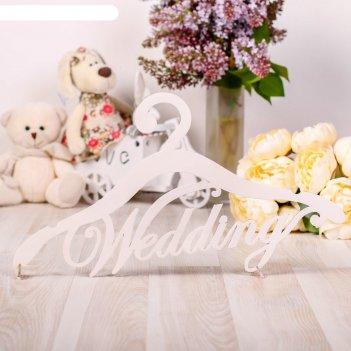 Вешалка декоративная «свадьба», дерево, 43 x 24 x 0,3 см