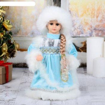 Снегурочка 30 см шик голубая шубка, бисер и пайетки