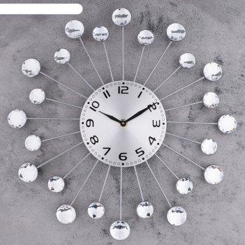 Часы настенные интерьерные лучики