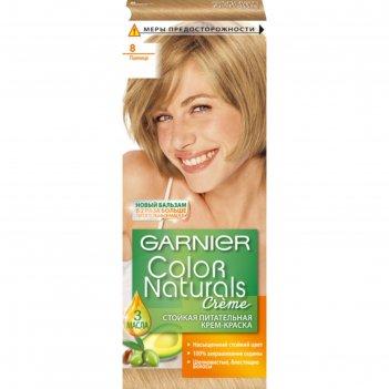 Краска для волос garnier color naturals, оттенок 8 пшеница, 110 мл