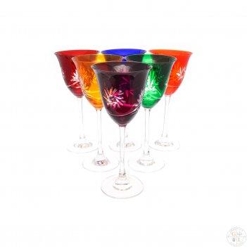 Набор бокалов для вина цветной хрусталь 190мл(6 шт)