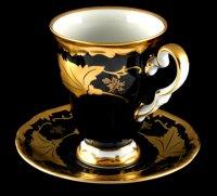 Набор для каппучино кленовый лист синий 819(чашка260мл.+блюдце)