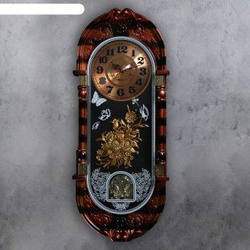 Часы настенные, серия: маятник, бабочки, 37х10х93 см