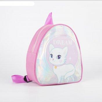 Рюкзак детский kitty dream, 23х20,5 см