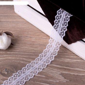 Кружево капроновое, 30 мм x 10 ± 1 м, цвет белый