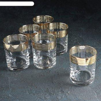 Набор стаканов для виски 270 мл версаче голд, 6 шт