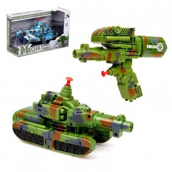 Трансформер-пистолет «танк», трансформируется в пистолет, стреляет водой,