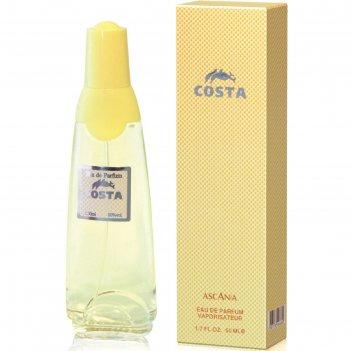 Парфюмерная вода женская brocard parfums ascania costa, 50 мл