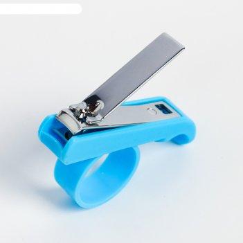 Щипчики-кусачки детские для ногтей, цвета микс