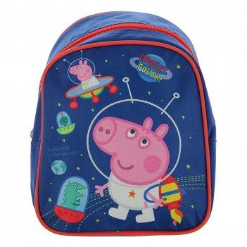 Рюкзачок детский свинка пеппа 23*19*8 мал джорж синий 32038