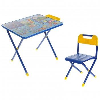 Набор детской мебели радуга складной: стол, стул и пенал, цвет синий