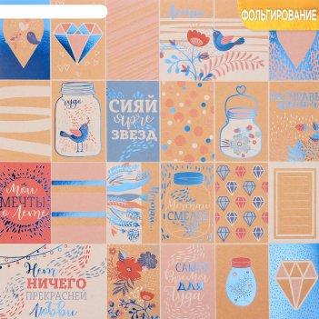 Бумага крафтовая для скрапбукинга с фольгированием «мечтай», 30,5 x 30,5 с