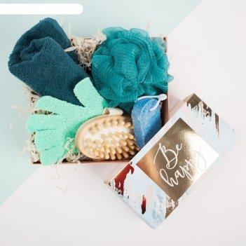 Подарочный набор be happy полотенце 30х70 см и банные акс.(4 предм)