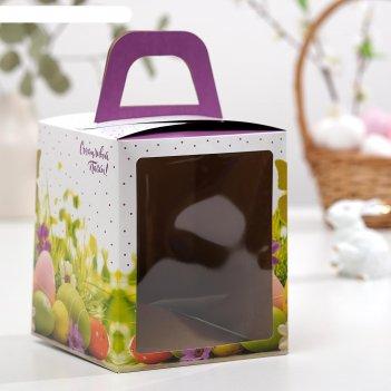 Пасхальная коробочка с окном счастливой пасхи!, 15 х 15 х 18 см
