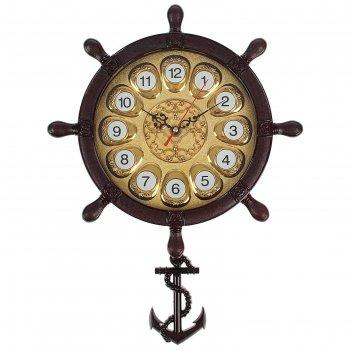 Часы настенные штурвал с маятником-якорем 28х42см