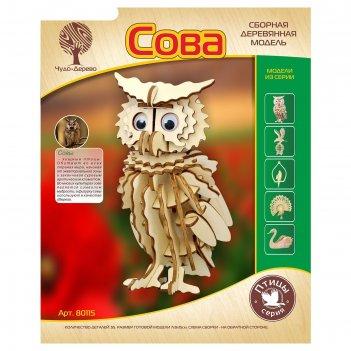 Сборная деревянная модель сова маленькая 80115
