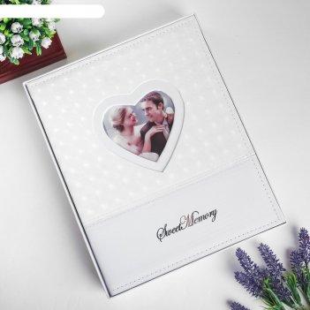 Фотоальбом на 240 фото 10х15 см наша свадьба белый, кожзам 32,5х26,7х4 см