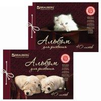 Альбом для рисования а4, 40 листов на завязках котенок/щенок, обложка мело