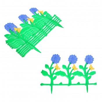 Ограждение цветник 55,5х36 см, 6шт