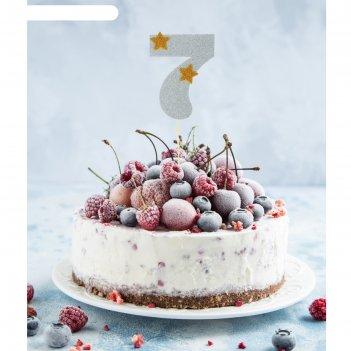 Топпер для торта 7, цвет серебро