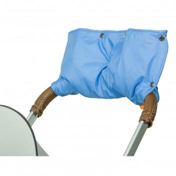 Муфта для рук на коляску флисовая (кнопки), цвет голубой мкф05-000