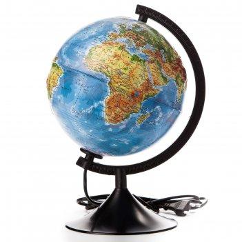 Глобус физический рельефный диаметр 210мм классик с подсветкой