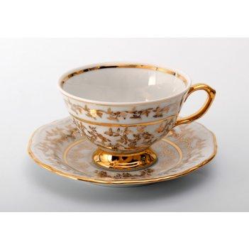 Набор для чая лист белый(чашка200мл.+блюдце) на 6перс.12пред.