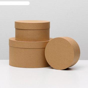 Набор коробок 3 в 1 крафт, 30 х 30 х 15 - 20 х 20 х 10 см
