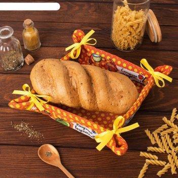 Хлебница доляна приятного аппетита 30*30 см, 100% хлопок, рогожка 162 г/м2