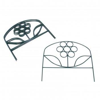 Ограждение декоративное, 70 x 370 см, 5 секций, металл, «ромашка»