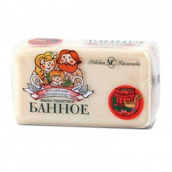 Мыло туалетное невская косметика «банное», 140 г