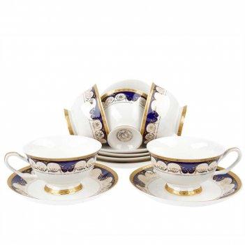 Чайный сервиз 12пр. indigo (6персон) v=200мл. (фарфор) (подаро