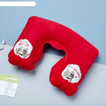Подушка для сна ты такая сильная и независимая 40 х 26,5 см