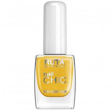 Лак для ногтей ruta nail chic, тон 88, блеск золота
