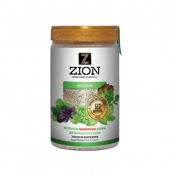 Ионитный субстрат zion для выращивания зелени (зеленых культур),700г.