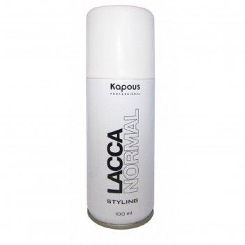 Лак для волос kapous professional, нормальной фиксации, 100 мл