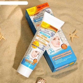 Крем против загара для лица spf-55+. отбеливающий. антиоксидантный. 2 уров