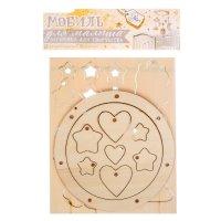 Мобиль для детской кроватки сладкие сны (деревянная заготовка)
