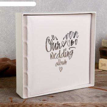 Фотоальбом   10x15 см., 200 фото,  our wedding album